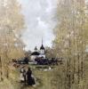 Осенний мотив 1998г. 110х150см. х.м.